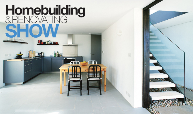 Home Designer & Architect | Magazine